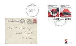 EUROPA - Ancient Postal Routes - FDC/Set