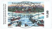 10-året for selvstyre i Grønland - Centralt dagstemplet - Frimærke