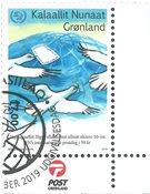 50-året for FN's postdag - Førstedagsstemplet - Frimærke