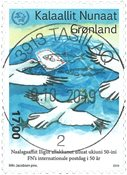 50-året for FN's postdag - Centralt dagstemplet - Frimærke