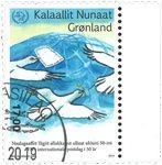 50-året for FN's postdag - Dagstemplet - Frimærke