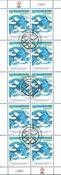 50-året for FN's postdag - Førstedagsstemplet - Helark