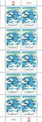 50-året for FN's postdag - Centralt dagstemplet - Helark
