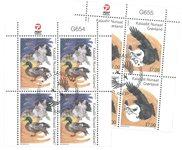 EUROPA - Nationale fugle - Førstedagsstemplet - 4-blok øvre marginal