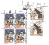 EUROPA - Nationale fugle - Centralt dagstemplet - 4-blok øvre marginal