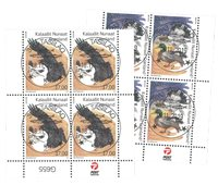 EUROPA - National Birds - Central date cancellation - Block of four lower marginal