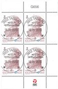 Definitives 2019 - Central date cancellation - Block of four upper marginal