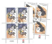 EUROPA - National Birds - First day cancellation - Block of four lower marginal