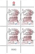 Definitives 2019 - Central date cancellation - Block of four lower marginal