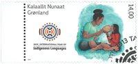 FN's dag for oprindelige folk - Førstedagsstemplet - Frimærke