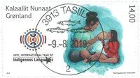 FN's dag for oprindelige folk - Centralt dagstemplet - Frimærke