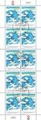50-året for FN's postdag - Dagstemplet - Helark