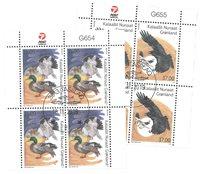 EUROPA - Nationale fugle - Dagstemplet - 4-blok øvre marginal