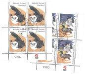 EUROPA - Nationale fugle - Dagstemplet - 4-blok nedre marginal