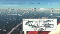 Fish in Nordic waters - First day cancellation - Souvenir sheet