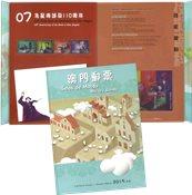 Macau - YEARBOOK 2015 YBK - Livre Annuel