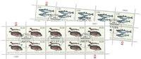 Fish in Greenland II - Date cancellation - Full sheet