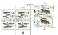 Fish in Greenland II - Date cancellation - Block of four upper marginal