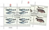 Fish in Greenland II - Date cancellation - Block of four lower marginal