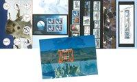 Grønland - Årsmappe 2003