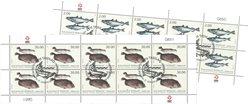 Fisk i Grønland II - Førstedagsstemplet - Helark