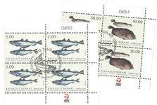 Fisk i Grønland II - Førstedagsstemplet - 4-blok øvre marginal
