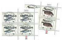 Fish in Greenland II - Central date cancellation - Block of four upper marginal