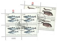 Fish in Greenland II - First day cancellation - Block of four lower marginal