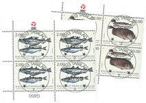 Fisk i Grønland II - Centralt dagstemplet - 4-blok nedre marginal