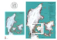 Grønland - Moderne Kunst - Førstedagskuvert miniark