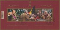 Belgique - Albert II 20 ans - Bloc-feuillet oblitéré