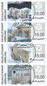 Frankeringsmærker 2019 - Centralt dagstemplet - Sæt