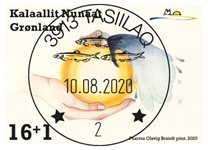 Additional value 2020 - Central date cancellation - Stamp