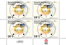 Additional value 2020 - Central date cancellation - Block of four lower marginal