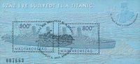 Hongrie - Titanic - Bloc-feuillet obl.