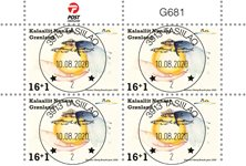 Additional value 2020 - Central date cancellation - Block of four upper marginal