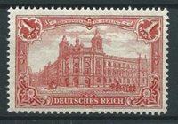 Empire Allemand 1902 - AFA 78 - Neuf avec charnières