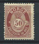 Norvège 1892 - AFA 60B - Neuf avec charnières