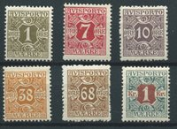 Danemark 1907 - AFA 1+3+4+6+7+10 - Neuf avec charnières