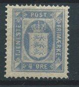 Danemark 1875 - AFA 5a - Neuf avec charnières