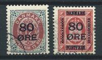 Danemark 1915 - AFA 82-83 - Oblitéré