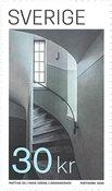 Sweden - Stairwell - Mint stamp