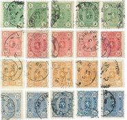 Suomi - Malli 1885 - LAPE 20-23 - Kaksoiskappale-erä 1