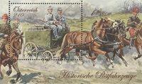 Austria - Field post - Mint souvenir sheet