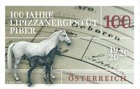 Østrig - Lipizzanerstutteri - Postfrisk frimærke