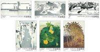 Chine - Art - Série neuve 6v