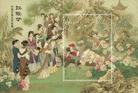 Kina - Kinesiske legender - Postfrisk miniark
