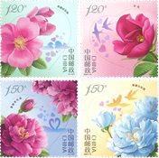 Chine - Roses - Série neuve 4v