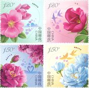 China - (2020-10) Rosa - Serie 4v. nuevo