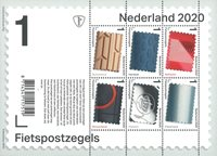 Netherlands - Bicycles - Mint souvenir sheet